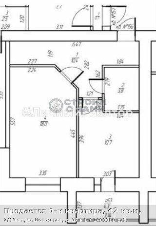 Продается 1-к квартира, 42 кв.м, 2/10 эт., ул Новоселов, д. 37 к 1