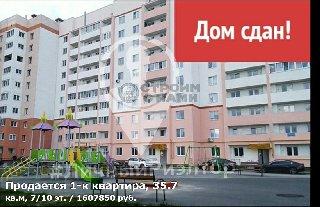 Продается 1-к квартира, 35.7 кв.м, 7/10 эт., Михайловское шоссе, д. 234 к 1