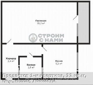 Продается 1-к квартира, 32 кв.м, 3/5 эт., Крупской,