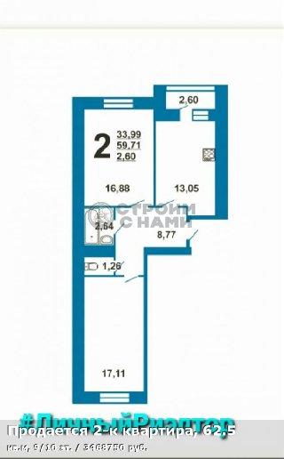 Продается 2-к квартира, 62.5 кв.м, 9/10 эт., Михайловское шоссе, д. 234 к 1
