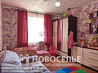 Продается 1-к квартира, 39 кв.м, 1/10 эт., Песоченская, 4