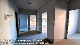 Продается 3-к квартира, 77 кв.м, 6/16 эт., Шереметьевская ул, 8к1