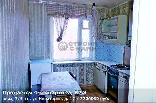 Продается 4-к квартира, 82.8 кв.м, 7/9 эт., ул Новаторов, д. 17