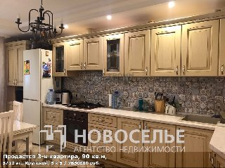 Продается 3-к квартира, 90 кв.м, 3/12 эт., Крупской, 5 к 5
