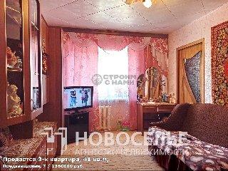 Продается 3-к квартира, 41 кв.м, Предзаводская, 7