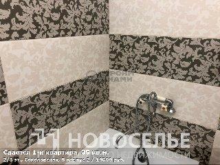Сдается 1-к квартира, 35 кв.м, 2/5 эт., Соколовская, 5 корпус 2