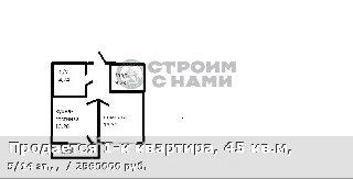 Продается 1-к квартира, 45 кв.м, 5/14 эт., ,