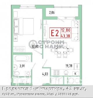 Продается 1-к квартира, 43 кв.м, 4/27 эт., Муромское шоссе, 20к1