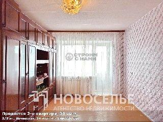 Продается 2-к квартира, 39 кв.м, 5/5 эт., Качевская, 34 корп 4