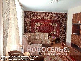 Продается 2-к квартира, 43 кв.м, 1/4 эт., Полетаева, 27