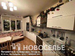 Продается 1-к квартира, 42 кв.м, 5/10 эт., Быстрецкая, 20 к2