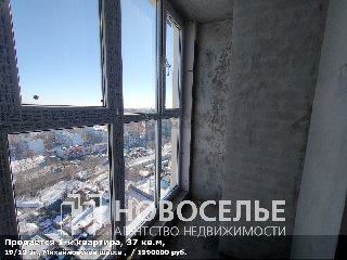 Продается 1-к квартира, 37 кв.м, 19/19 эт., Михайловское шоссе ,