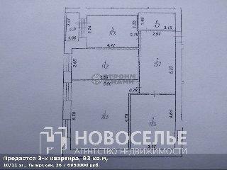 Продается 3-к квартира, 93 кв.м, 10/11 эт., Татарская, 36