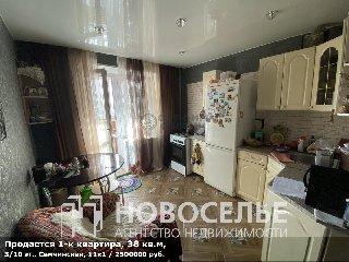 Продается 1-к квартира, 38 кв.м, 3/10 эт., Семчинская, 11к1