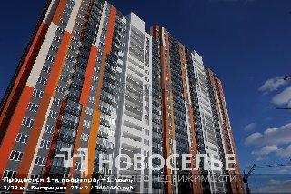 Продается 1-к квартира, 41 кв.м, 3/23 эт., Быстрецкая, 20 к 2