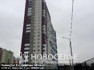 Продается 3-к квартира, 68 кв.м, 11/23 эт.,  Брестская, 3 стр