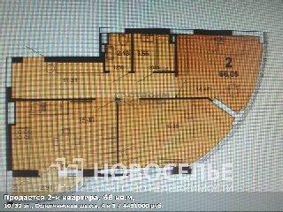 Продается 2-к квартира, 66 кв.м, 10/32 эт., Солотчинское шоссе, 4 к 3