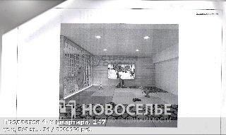 Продается 4-к квартира, 147 кв.м, 5/6 эт., , 34