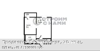 Продается 1-к квартира, 30 кв.м, 5/9 эт., , 69