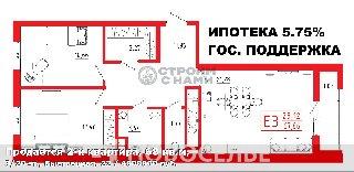 Продается 2-к квартира, 68 кв.м, 3/20 эт., Быстрецкая, 22