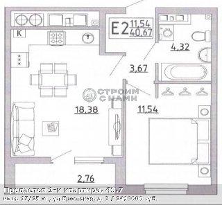 Продается 1-к квартира, 40.7 кв.м, 17/25 эт., ул Брестская, д. 3