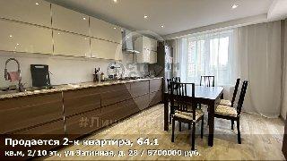 Продается 2-к квартира, 64.1 кв.м, 2/10 эт., ул Затинная, д. 28