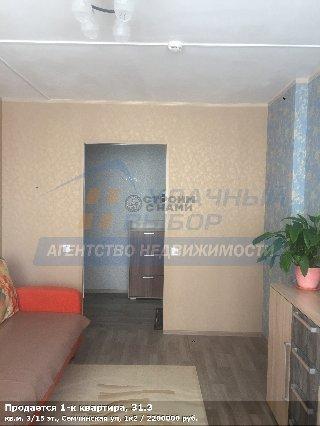 Продается 1-к квартира, 31.3 кв.м, 3/15 эт., Семчинская ул, 1к2