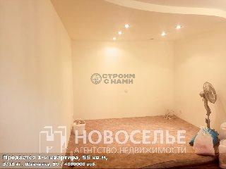 Продается 1-к квартира, 55 кв.м, 3/10 эт., Шевченко, 59