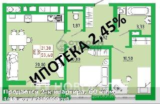 Продается 2-к квартира, 60 кв.м, 4/18 эт., ,