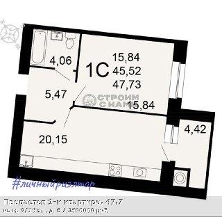 Продается 1-к квартира, 47.7 кв.м, 9/16 эт., д. 6