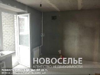 Продается 2-к квартира, 68 кв.м, 10/11 эт., 3 Бутырки, 3 к9