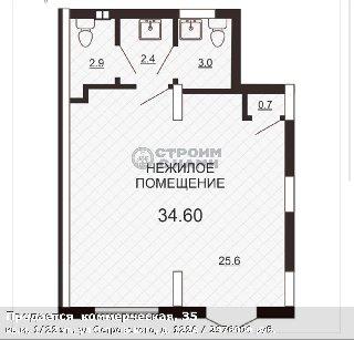 Продается  коммерческая, 35 кв.м, 1/22 эт., ул Островского, д. 122А