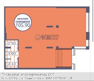Продается  коммерческая, 106 кв.м, 1/17 эт., ул Островского, д. 122А