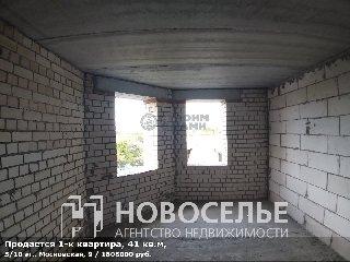 Продается 1-к квартира, 41 кв.м, 5/10 эт., Московская, 9
