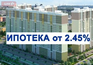 Продается 1-к квартира, 44.7 кв.м, 2/25 эт., ул. Быстрецкая, 3