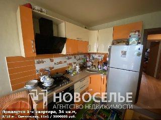 Продается 1-к квартира, 34 кв.м, 3/10 эт., Семчинская, 11к1