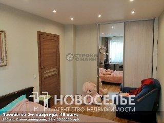 Продается 2-к квартира, 45 кв.м, 2/9 эт., Станкозаводская, 32