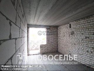 Продается 1-к квартира, 36 кв.м, 5/10 эт., ,