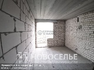 Продается 1-к квартира, 29 кв.м, 3/10 эт., ,
