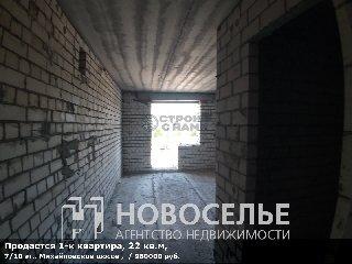Продается 1-к квартира, 22 кв.м, 7/10 эт., Михайловское шоссе ,