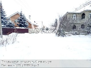 Продается  участок, 10 соток, ул Коняева, д. 171