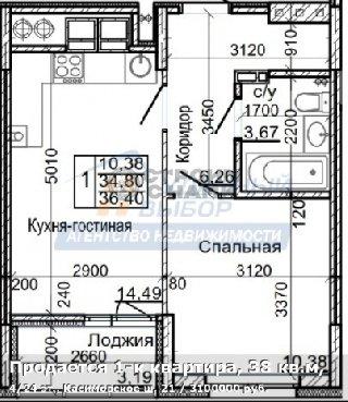 Продается 1-к квартира, 38 кв.м, 4/24 эт., Касимовское ш, 21