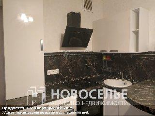 Продается 1-к квартира, 42 кв.м, 7/10 эт., Касимовское шоссе 69 к 1,