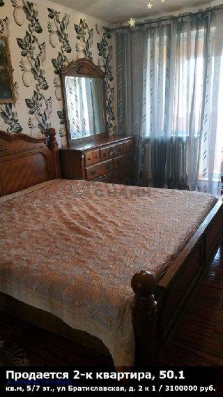 Продается 2-к квартира, 50.1 кв.м, 5/7 эт., ул Братиславская, д. 2 к 1