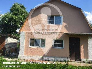 Продается  дом, 50.4 кв.м, д. 1А
