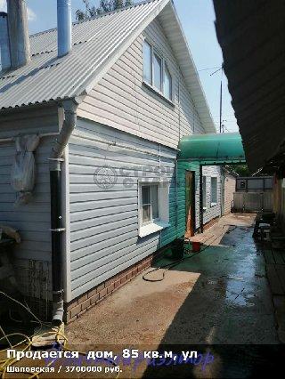Продается  дом, 85 кв.м, ул Шаповская