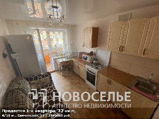 Продается 1-к квартира, 32 кв.м, 6/10 эт., Семчинская, 11