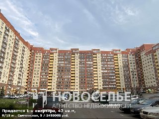 Продается 1-к квартира, 42 кв.м, 9/15 эт., Семчинская, 5
