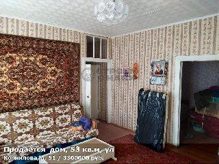 Продается  дом, 53 кв.м, ул Корнилова, д. 51