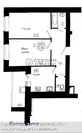 Продается 2-к квартира, 60.1 кв.м, 10/11 эт., д. 35 к 1